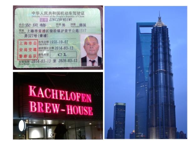 Prüfung geschafft, Führerschein bekommen! Kachelofen, die deutsche Bierkneipe mit Wirt aus Augsburg in unserer Nähe, Pudong