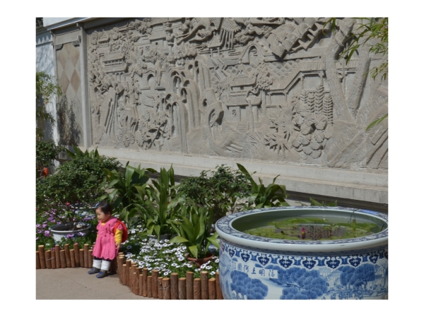 Eingang des Guyi Garden