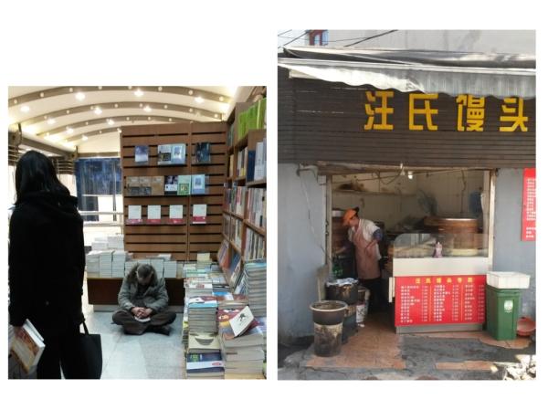 """Beim Lesen in der Buchhandlung eingenickt, Stühle gibt es nicht; """"Buns""""-Küche- lecker und satt für 3 RMB=0,40 €"""