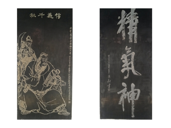Granitstelen im größten daoistischen Tempel Shanghais : Quinciyang - Tempel